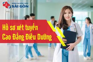 ho-so-xet-tuyen-cao-dang-dieu-duong-nam-2019-co-gi-thay-doi